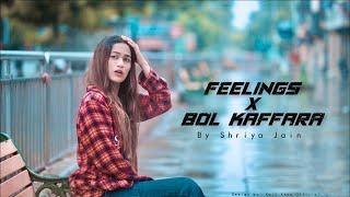 FEELINGS FEMALE   Ishare Teri Karti Nigah   SHRIYA JAIN   LATEST HARYANVI SONG 2020   BOL KAFFARA