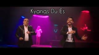 Hayk Ghevondzyan ft Razi KYANQS DU ES / YALA -YALA NEW HIT 2019 Kianks Du Es Spitakci Hayko ft Razi
