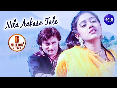 NILA AKASA TALE | Romantic Song | Suna Chadhei Rupa Chadhei | Sidharth TV