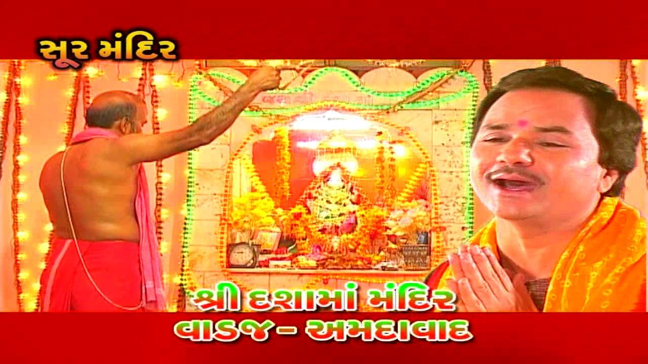 Ambe Maa Aarti Sung By Asha Kareliya