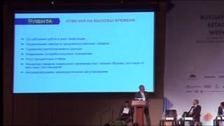 Ян Дюнниг, генеральный директор сети «Лента»: