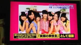 大阪エリア決勝の気になる3チームとして紹介されました!