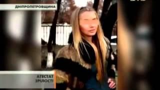 Голая выпускница возбуждает Украину