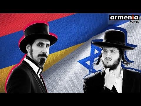 Армяне и евреи -   есть ли связь ?