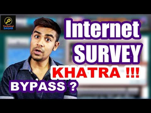 INTERNET PAR SURVEY | BYPASS SURVEY & DOWNLOAD FILES | KHATRA !!