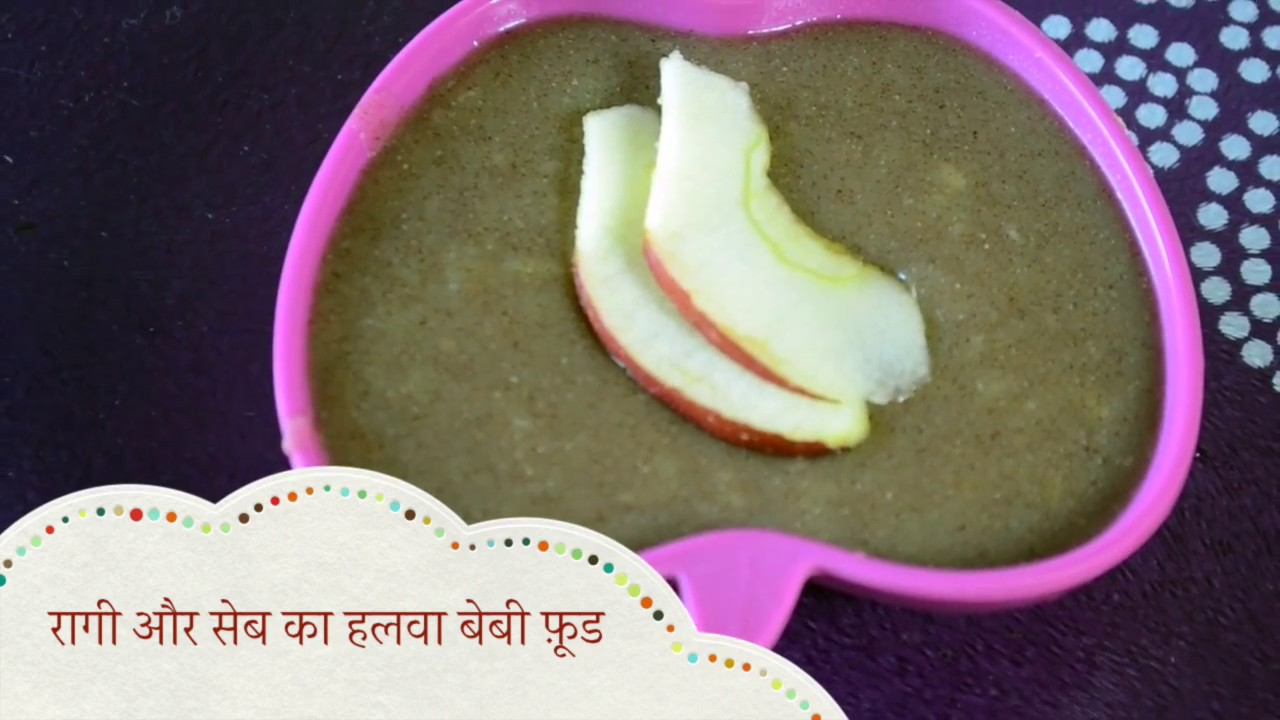 Baby food recipe in hindi baby food recipe in hindi apple ragi halwa baby food 6 9 months forumfinder Image collections