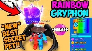 *NEW* RAINBOW GRYPHON!! BEST SECRET PET!! (Roblox Bubble Gum Simulator)