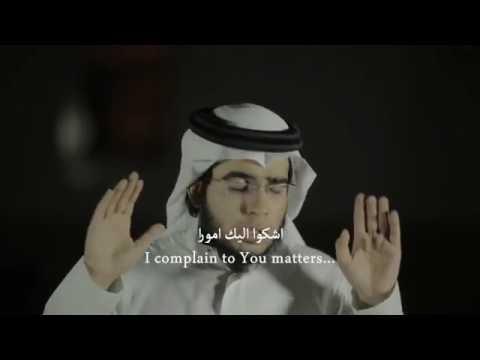 Nasyid Menyentuh Hati أناشيد را ئعة...... محمد المقيط