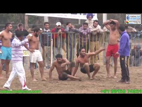 KUBBE (Ludhiana) Kabaddi Tournament - 2014. Part 1st.