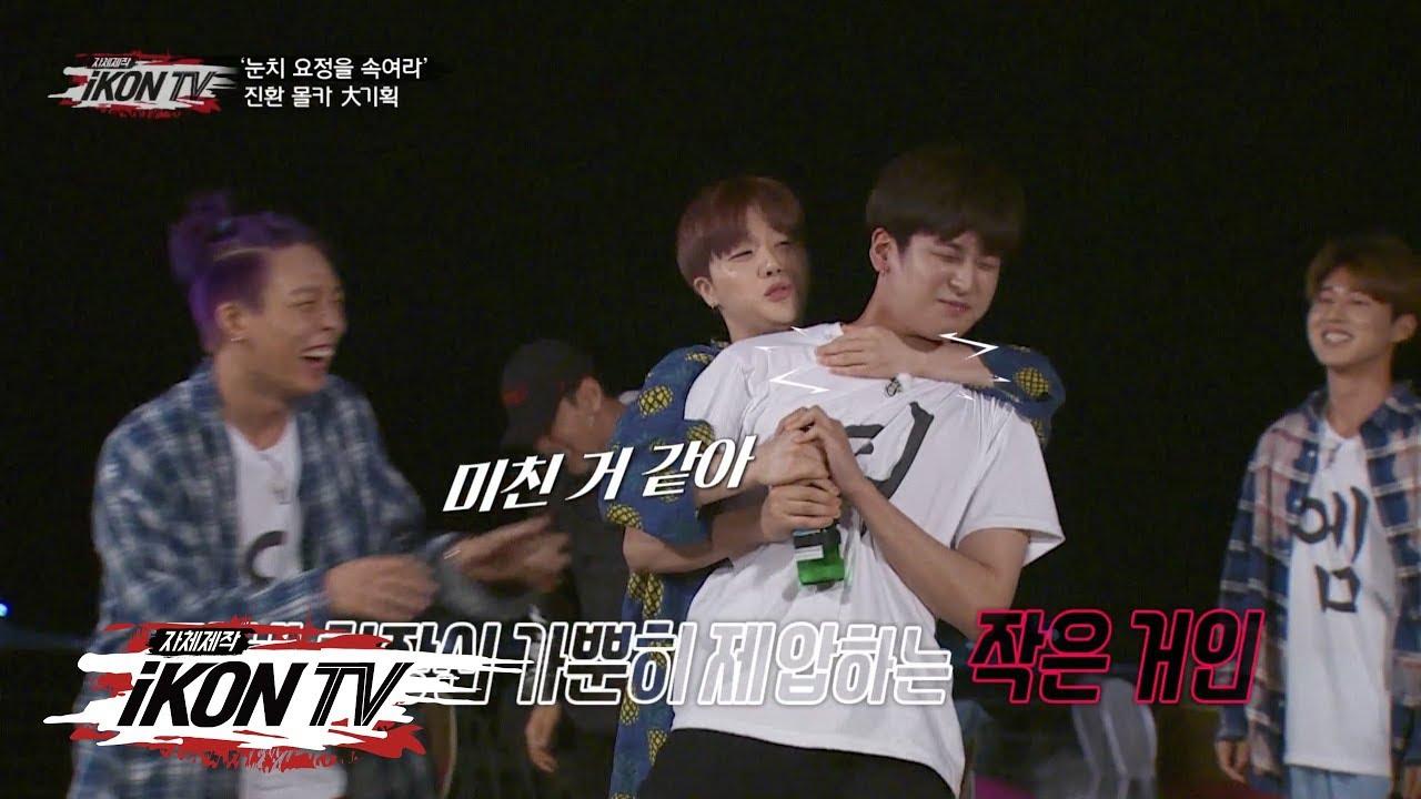 Download iKON - '자체제작 iKON TV' EP.11-4