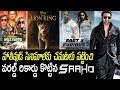 Download Video OMG! Saaho Breaks World Record | Saaho Records | Movie Mahal MP4,  Mp3,  Flv, 3GP & WebM gratis