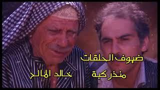التغريبة / Sapi Music - Al Taghriba