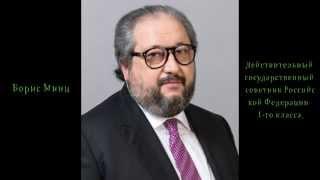 Знаменитые евреи Молдовы (Famous Jewish people from Moldova)