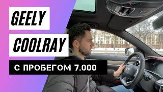 Geely Coolray - что стало с машиной за 6 месяцев и 7000 км пробега? Поездка из центра за город зимой