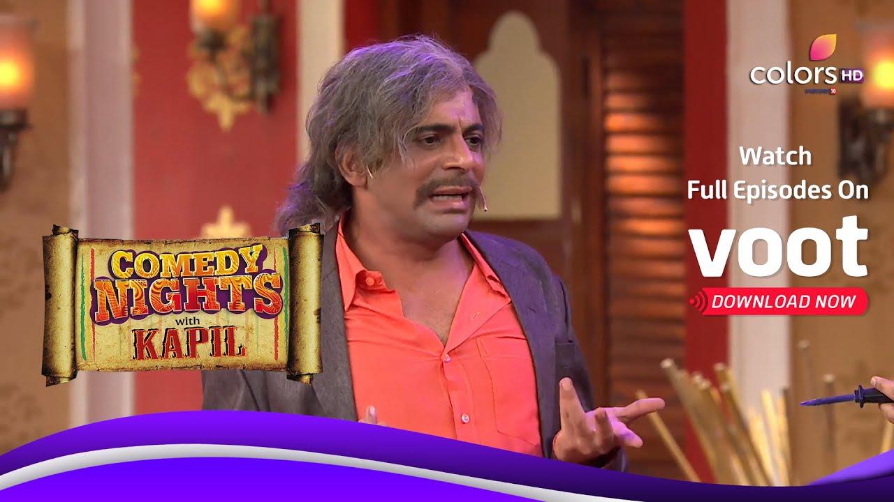 Download Comedy Nights with Kapil   Khairati Lal's Funny Revelations   खैराती लाल के मज़ेदार खुलासे