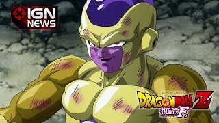 Here Is Frieza