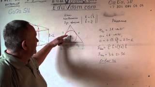 Стереометрия. ЕГЭ. Площадь боковой поверхности правильной треугольной призмы