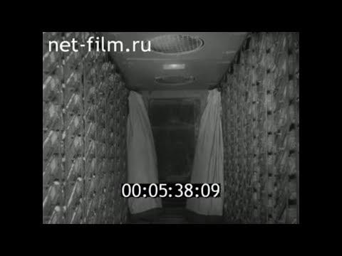 1957г. Калининград. инкубаторная станция