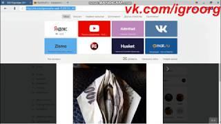 Определяем победителя мини конкурса в группе vk.com/igroorg