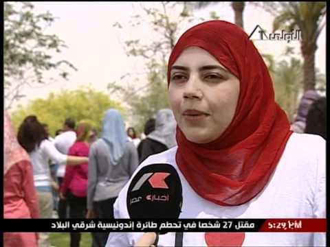World Tai Chi and Chi Kung Day - Egypt News - 2011