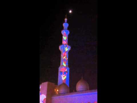 Sheikh Zayed Grand Mosque - National Day Illumination