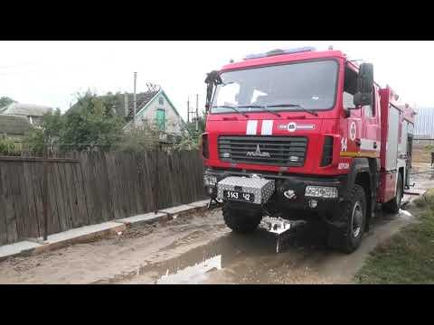 KHERSON MNS: У Херсоні рятувальники відкачують воду з підтоплених вулиць