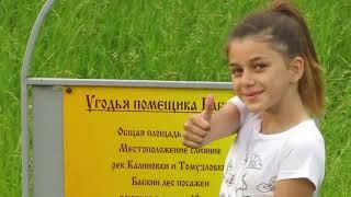 Клип о селе Китаевском Новоселицкого района