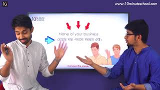 9. None of Your Business | Idioms & Phrases | Ayman Sadiq & Sakib Bin Rashid