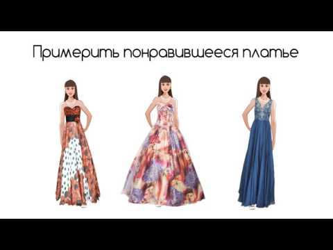 Как сшить накидку для свадебного, вечернего или бального платья
