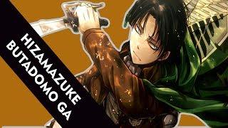 Attack On Titan (AMV) - Hizamazuke Butadomo Ga (Levi Ackerman ) Full Ver. + Lyrics