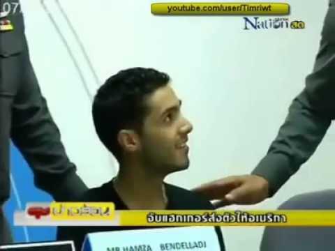Hamza Bendelladj Sentenced to death - Algerian Hacker