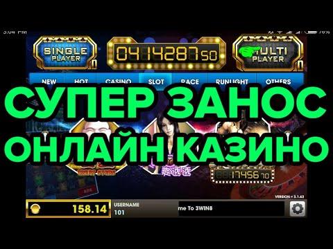 Игровой автомат starburst netent