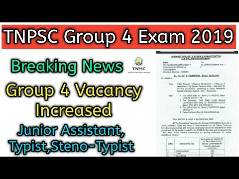 TNPSC Group 4 Vacancy Increased Junior Assistant Typist Steno