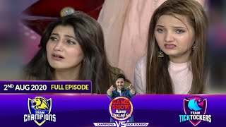 Game Show Aisay Chalay Ga League Season 2 | 2nd August 2020 | Champions Vs TickTockers | Eid 2nd Day