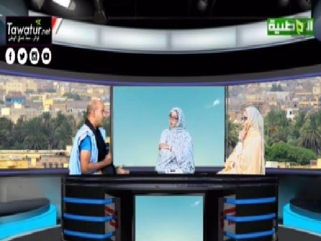برنامج اصباح الوطنية يوسف أبومدينَ رئيس جمعية الشيخ سيدي باب  - قناة المرابطون