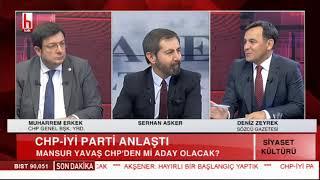 CHP-İYİ Parti anlaşmasının perde arkası - Serhan Asker ile Siyaset Kültürü / 12 Aralık 2018 1. Bölüm