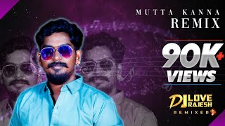 Mutta Kanna Gana Song Remix | Dj-Love Rajesh