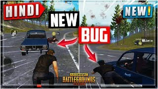 🔥PUBG Mobile *NEW* FLY BUG IN GAME   New FLY TRICK   How to Stay in AIR PUBG Mobile   NoobTheDude