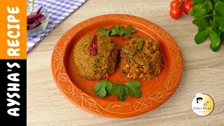 দুইরকম লইট্টা শুটকি ভর্তা || Loitta Shutki Vorta || Bangladeshi Shutki Bhorta,Dry Bombil fish Recipe