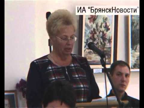 Главой Новозыбкова на ближайшие пять лет избрали Александра Матвеенко