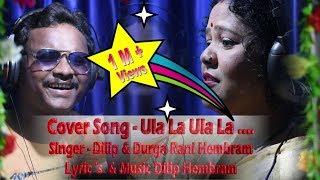 COVER SONG // ULA LA ULA LA..//SANTALI VIDEO SONG 2019 - 20//DILIP HEMBRAM & DURGA RANI HEMBRAM