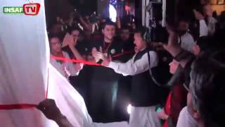 Attaullah Khan Esakhelvi Banay Ga Naya Pakistan   New PTI Official Song   YouTube 2