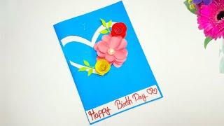 Beautiful Handmade Happy Birthday Card Idea || DIY Greeting Cards for Best Friend