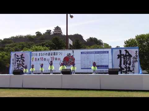 もみさんぽ2018・ポップキャンディ(まるがめ婆娑羅まつり)【香川県丸亀市】(平成30年・2018)