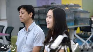Publication Date: 2020-06-23 | Video Title: 【 仁濟醫院陳耀星小學 】 (何老師、陳主任) STEM教學
