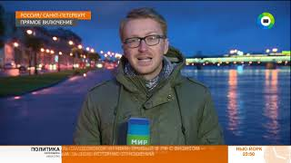 Смотреть видео Афиша мероприятий в Санкт -Петербурге. Эфир от 05.10.17 онлайн
