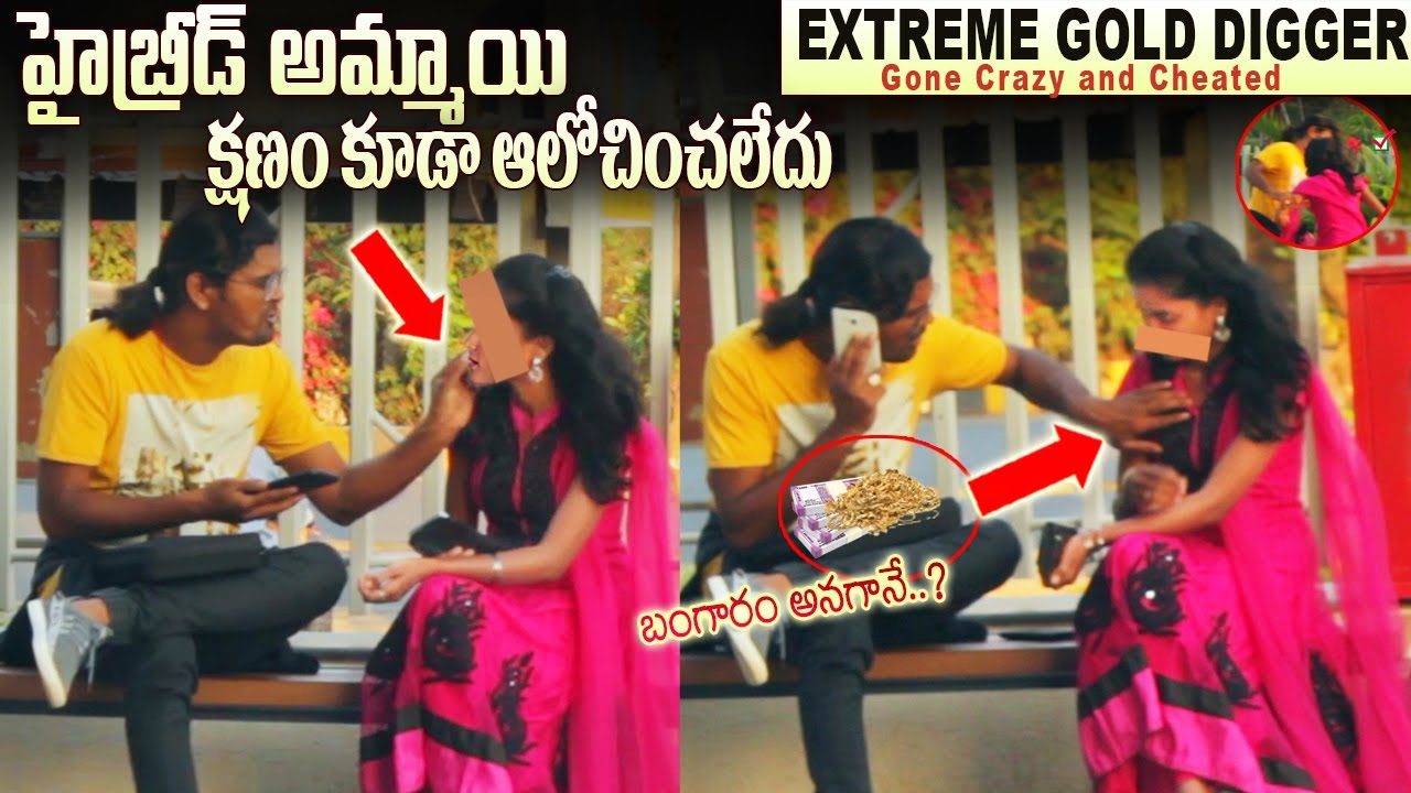 Crazy Gold Digger With Gold | Gold Digger Pranks in Telugu | #tag Entertainments