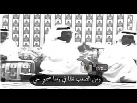 24c613ae19434 زمنا عجيب ومجتمعنا ضميره مات - YouTube
