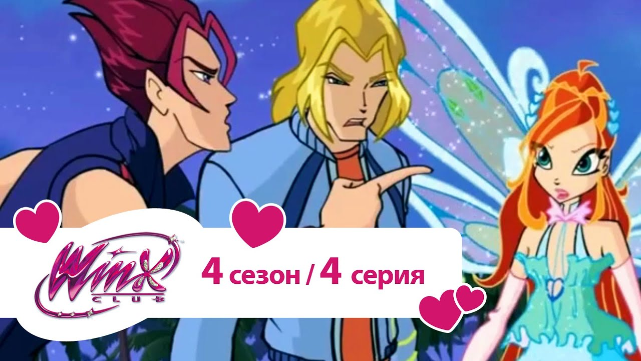 Картинки секс club winx романтика флора и гелия