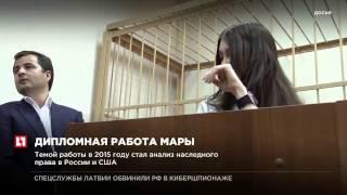 Багдасарян закончила бакалавриат в Институте экономики, управления и права РГТУ